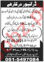 Private Company Jobs 2021 for Driver