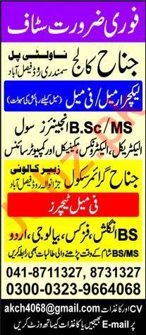 Jinnah College Jobs 2021 In Faisalabad