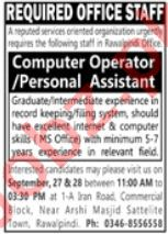 Computer Operator and Personal Assistant Jobs 2021