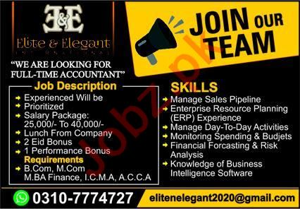Elite & Elegant International Company Job 2021 In Faisalabad