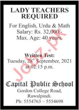 Capital Public School Jobs 2021 in Rawalpindi