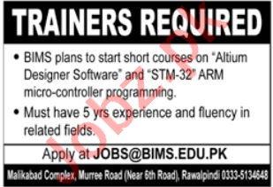 Barani Institute of Management Sciences BIMS Jobs 2021