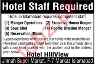 Hotel Staff Jobs 2021 in Islamabad