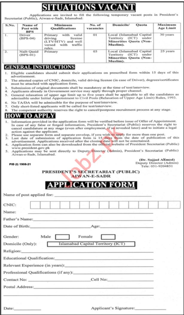 President Secretariat Public Jobs 2021
