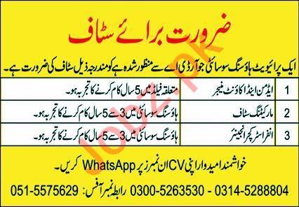 Housing Society Jobs 2021 In Rawalpindi