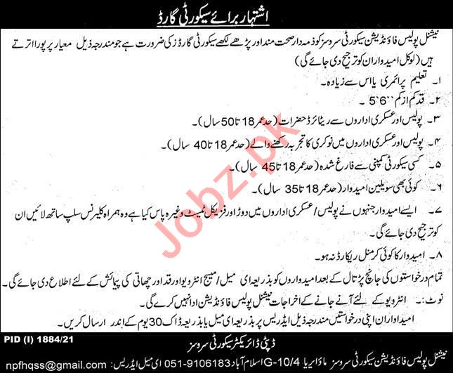 National Police Foundation Security Services Jobs 2021