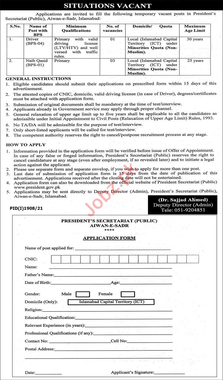 President Secretariat Public Aiwan e Sadr Islamabad Job 2021