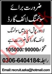 Swimming Life Guard Job 2021 In Lahore