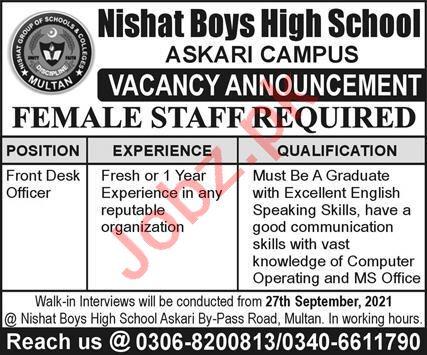 Nishat Boys High School Askari Campus Job 2021