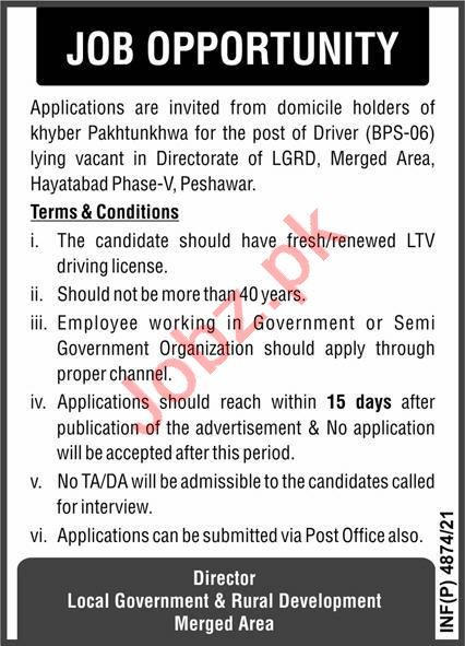 Local Government and Rural Development Department Job 2021