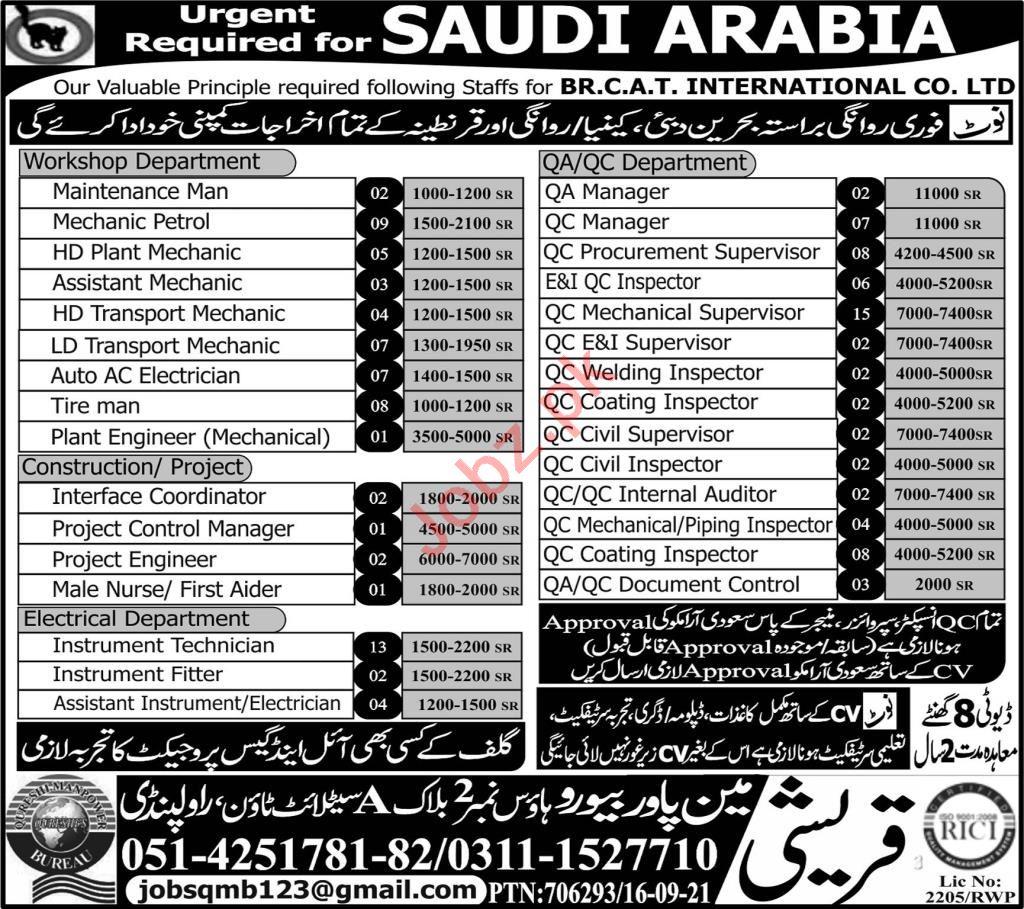 BR CAT International Company Ltd Jobs 2021 In Saudi Arabia