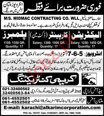 Midmac Contracting Company WLL Jobs 2021 In Qatar