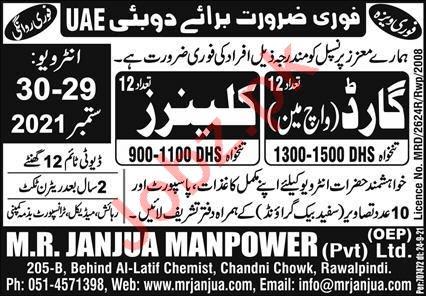 Security Guards & Cleaners Jobs 2021 In Dubai UAE
