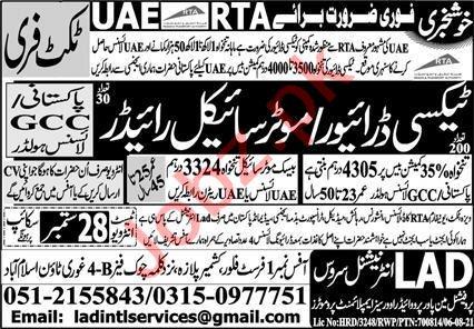 Roads & Travel Authority RTA Jobs 2021 In Dubai UAE