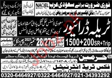 Naqel Express Courier Services Jobs 2021 In Saudi Arabia