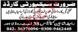 Security Guards Jobs 2021 In Lahore