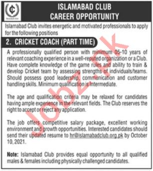 Islamabad Club Job 2021 For Cricket Coach