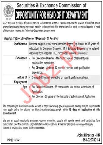 Securities & Exchange Commission of Pakistan IT Jobs 2021