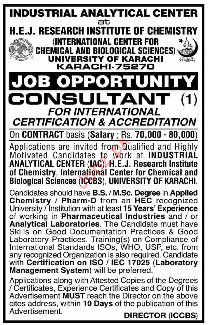 University of Karachi UoK Consultant Jobs 2021