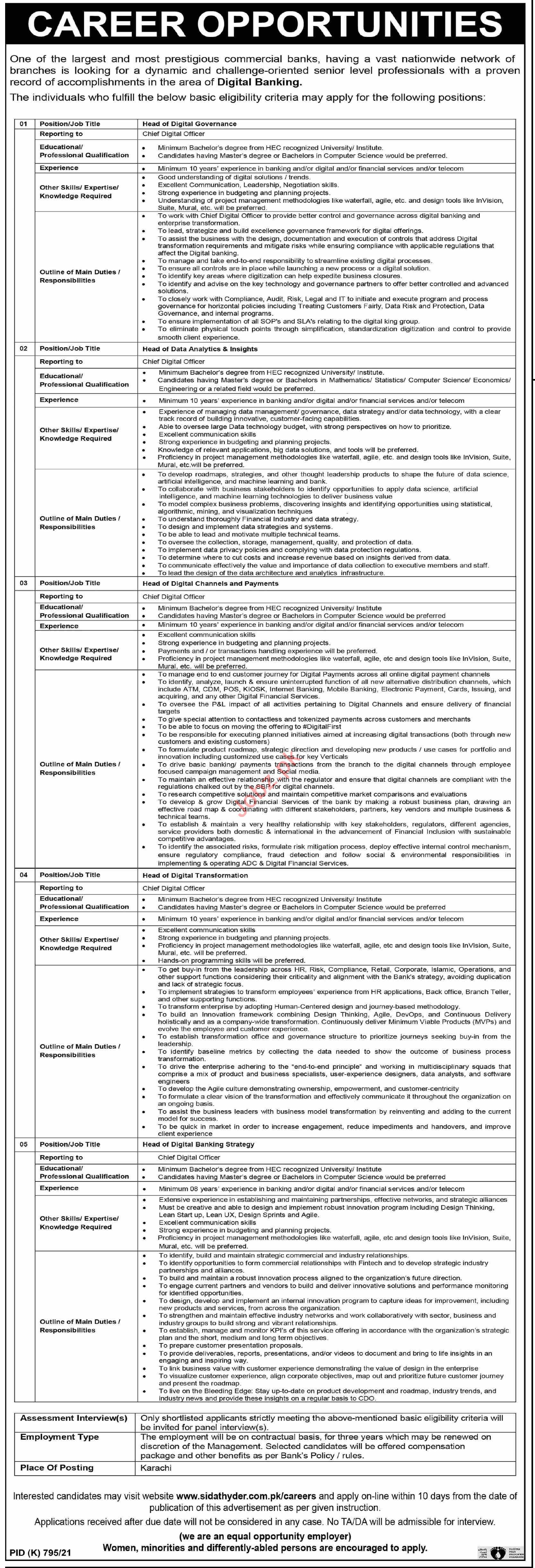 Management jobs in Sidat Hyder Morshed Associate