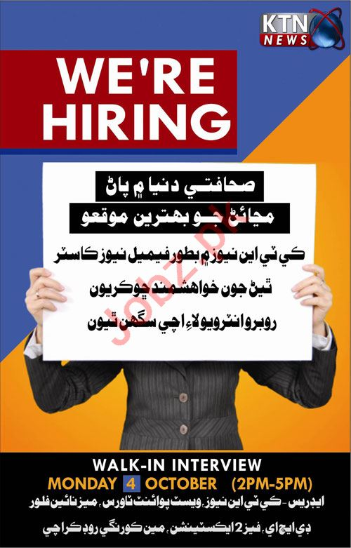 Female News Caster Jobs in KTN News Channel