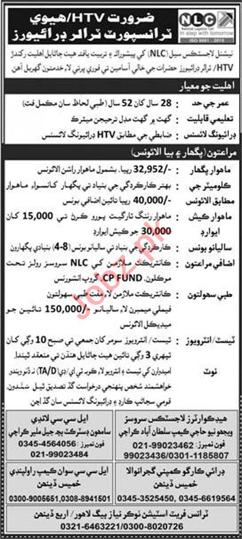 NLC Driving Staff Jobs 2021