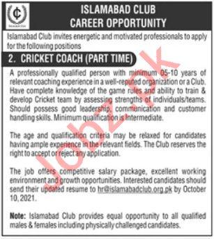 Cricket Coach Jobs in Islamabad