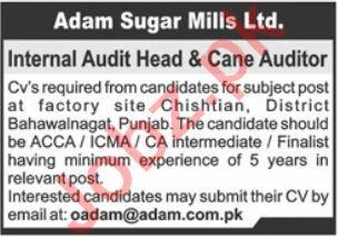 Adam Sugar Mills Limited Chishtian Jobs 2021