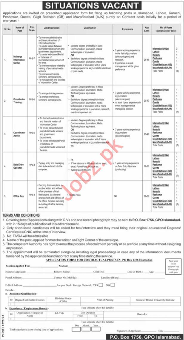 Public Sector Organization Lahore Jobs 2021