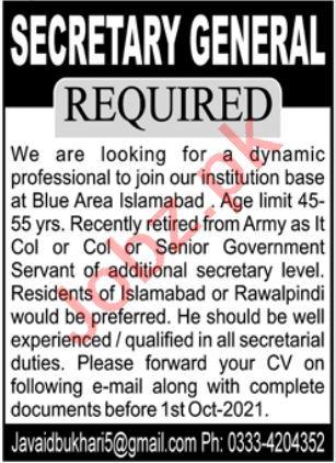 Secretary General Jobs in Islamabad