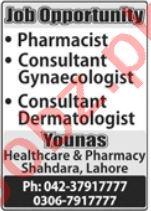 Healthcare & Pharmacy Jobs in Lahore