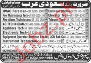 Forman Driver Technician Operator Jobs in Saudi Arabia