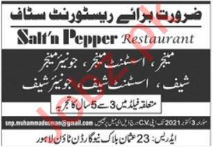 Salt n Pepper Restaurant Jobs in Lahore