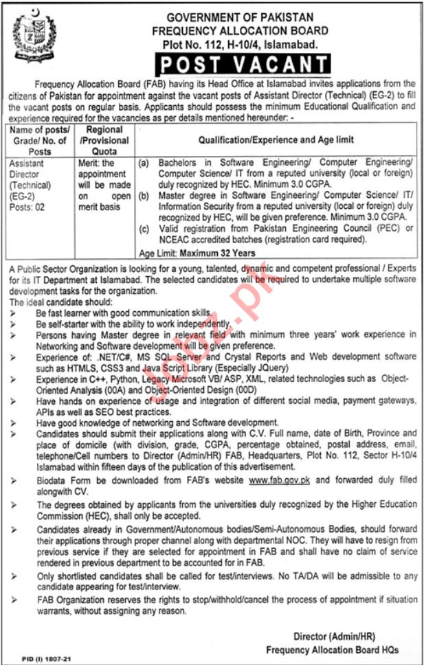 Assistant Director Technical Jobs in Islamabad