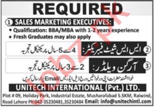 Fabricator Welder Jobs in Lahore