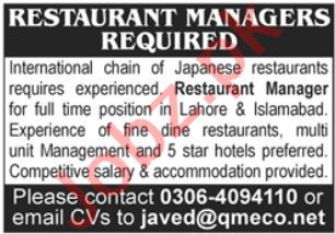 Restaurant Manager Jobs in Lahore