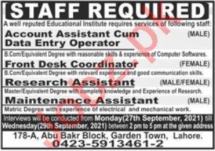 Educational Institute Jobs in Lahore