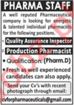 Pharmaceutical Company Jobs in Lahore