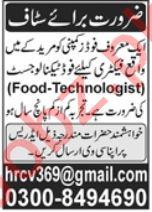 Food Technologist Jobs in Muredke Jobs 2021
