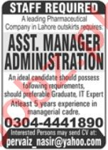Assistant Manager Admin Jobs in Lahore