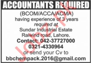 Accountant Jobs in Lahore