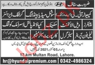 Hyundai Premium Motors Jobs in Lahore
