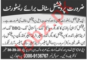 Multinational Restaurant Jobs in Lahore