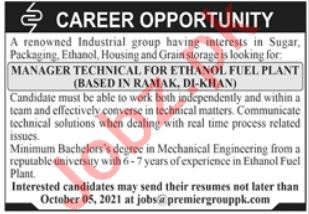 Technical Manager Jobs in Lahore