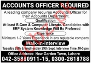 Account Officer Jobs in Lahore