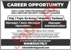 Security Company Jobs in Lahore