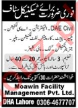 Moawin Facilities Management Pvt Limited Lahore Jobs 2021