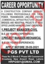 PGS Private Limited Lahore Jobs 2021