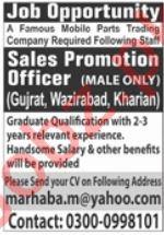 Marhaba Mobile Parts Trading Company Kharian Jobs 2021
