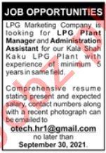 LPG Marketing Company Lahore Jobs 2021